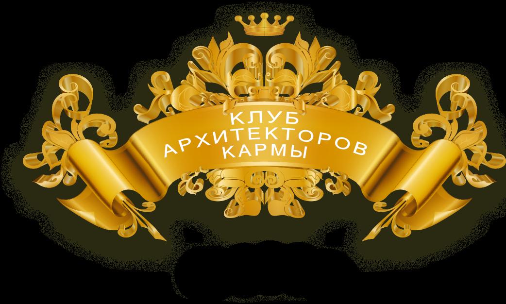 Руслан Янгаев
